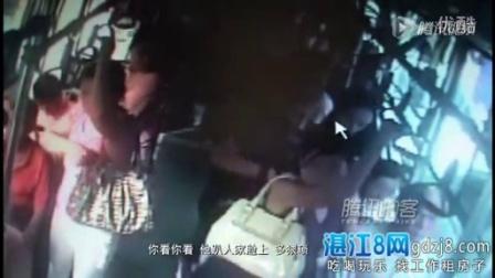 极度猥琐男公交车上连续猥亵4名女孩-湛江8网
