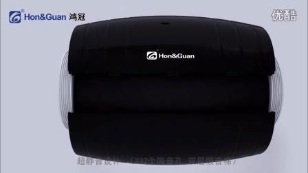 鸿冠超静音管道风机   静音王  HDD-150P