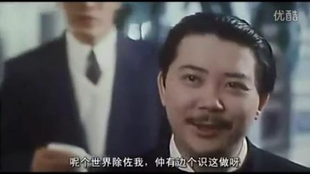 四大天王系列 劉德華之《 最佳男朋友》粵語