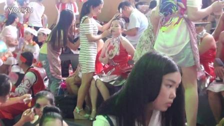 2015广场舞比赛-00285化妆花絮