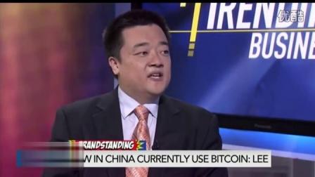 彭博财经频道专访比特币中国CEO李启元