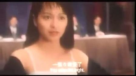 四大天王系列 黎明之《賭神3之少年賭神》粵語