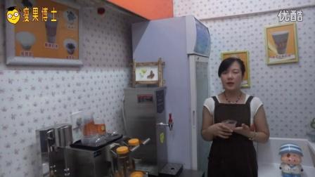 西米的煮法 台湾珍珠奶茶 正宗港式奶茶 奶茶配方 奶茶技术