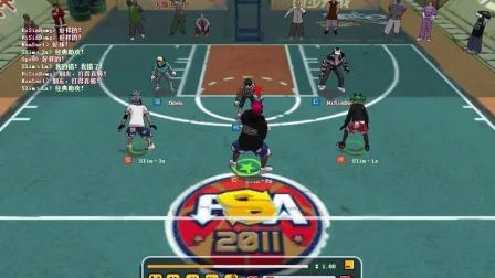 2011街头篮球世界杯FSW中韩G1