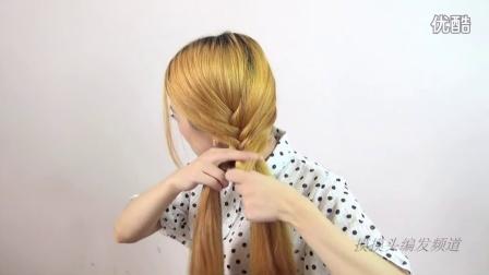 DIY编发 非常淑女的一款偏放鱼骨辫造型