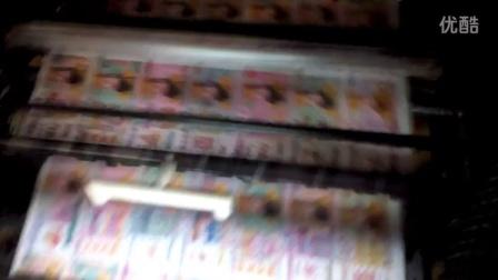 小型冥币印刷机2往生钱 洋钱票 佛纸 火纸机潍坊三菱冥币印刷机械厂