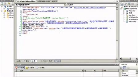 14粘贴板处理_(阿土鲁_Atulu.com)
