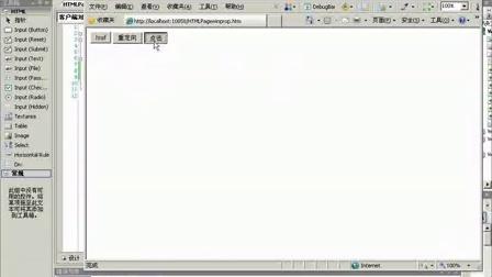 10Dom属性1_(阿土鲁_Atulu.com)
