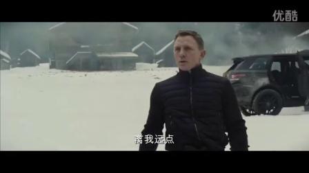 《007:幽灵党》中文预告片