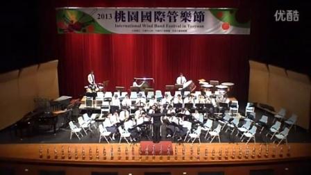 广州市第三中学