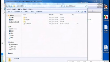 PHP开发桌面便签系统 1