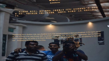 Maritime Silk Road Museum Of Guangdong