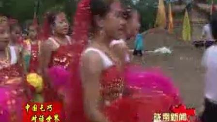 8-15陇南新闻(4):西和县长道镇凤凰山首届民间乞巧旅游节会举行