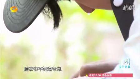 《变形计2015》庄爸踹庄前 叛逆少年砍树撒气 02 43