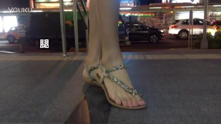【台灣網絡美女壽司張佳瑩】男人vs女人 見面第一眼看哪裡?