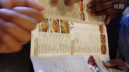 Waitab san jose 微太宝点菜  手腕点菜  手持点菜