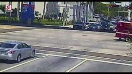 【观察者网】美国迈阿密消防车与救护车相撞,这算谁的?