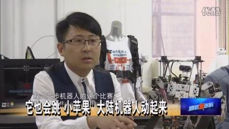 奥松机器人登陆《海峡拼经济》上演哈尔滨的机器人
