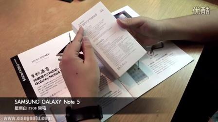 三星 GALAXY Note5 32GB尊爵版开箱