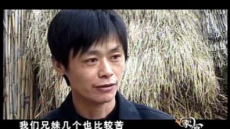 婚姻的故事-高位截瘫女孩郭雅凤与丈夫冯学田的真爱历程_标清