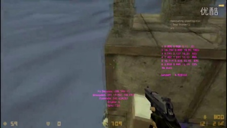 CS KZshooting-star on kz_navidad in 04-04.51