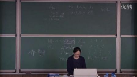 5-4相似矩阵(48学时)