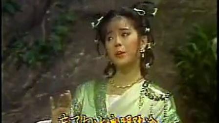 叶青歌仔戏全集《巫山一段云》七字仔 (3)