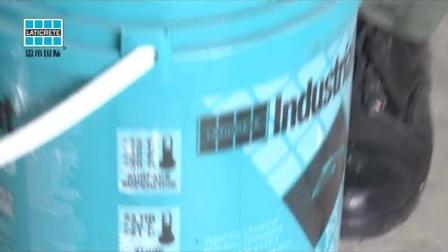 雷帝2000工业环氧填缝剂  LATICRETE Industrial Epoxy Grout 2000