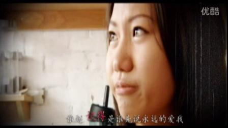 七夕《记得》一段因爱让人流泪的视频