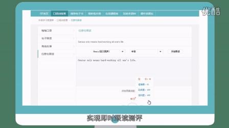 FiF外语学习资源库宣传片