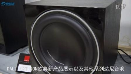达尼(中国)2015新品发布会