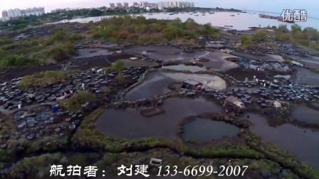 儋州旅游景点航拍视频
