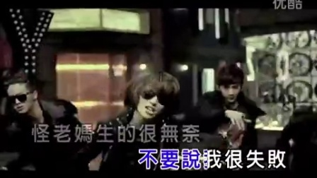 韩信 - 屌丝的爱