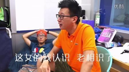 癫台秀10:碰瓷痴汉的桃花运