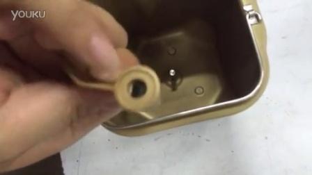 柏翠面包机搅拌刀头安装指导