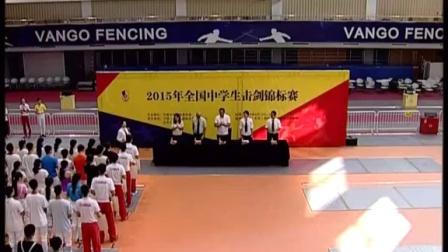 2015年全国中学生击剑锦标赛开幕式