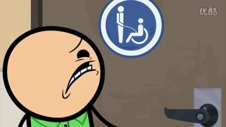 急着上厕所怎么办——如厕使用指南