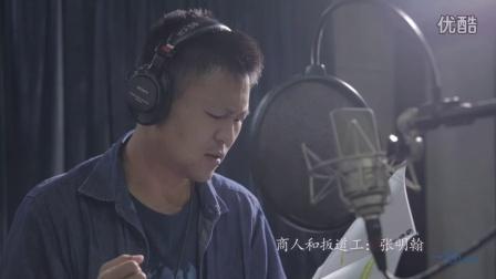 一刻|刘烨:我来给你讲小王子的故事