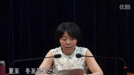 道德经全解 刘战魁著 杨明讲解 第17讲02