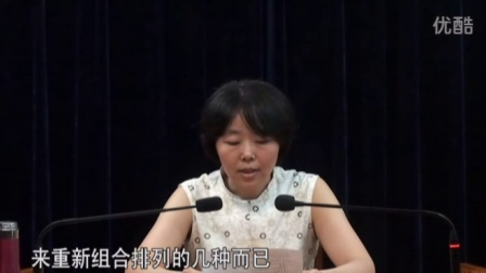 道德经全解 刘战魁著 杨明讲解 第17讲03~04