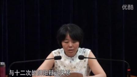 道德经全解 刘战魁著 杨明讲解  第17讲01-4