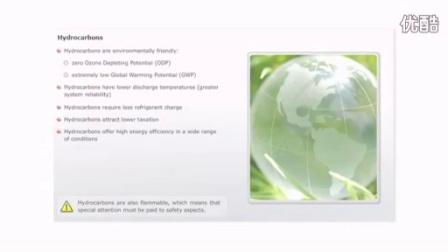 天然制冷剂:碳氢化合物 – 简介