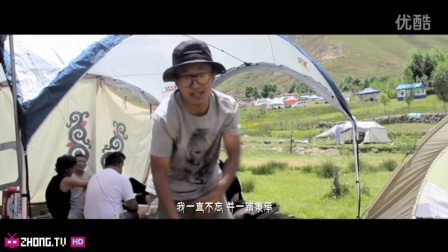 西藏拉萨说唱饶舌 TibetTibetan Rap Hip Hop   Song of DawaDawa ftXiaobao