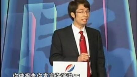 易书波-领导演讲智慧 6VCD 1-ABC讲座网