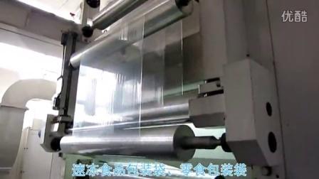 月饼包装袋印刷-月饼包装袋生产厂家 [XVID 720p]