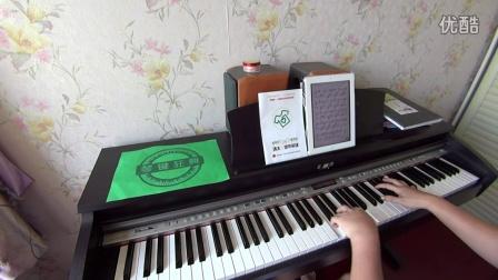 不要忘记我爱你  琴键狂舞钢_tan8.com