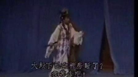 潮剧[视频] 《血溅南梁宫》中集—逼宫夺玺(3)