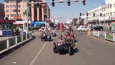 内蒙古巴彦淖尔市乌拉特前旗大众摩友会