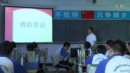 Z10--中学#保定市#增强消防安全意识 创建平安和谐校园#保定外国语学校#张猛