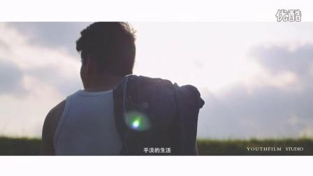 【青年映画】旅程